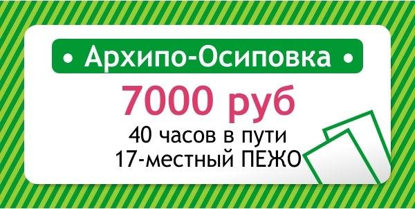 За Сколько Дней Можно Купить Билет На Автобус Челябинск