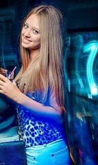 Анна Шкаева, 29 декабря , Самара, id39464286