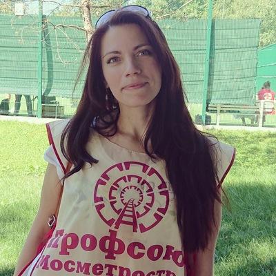 Иришка Момот (Белозерская)