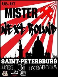MisterX SPb