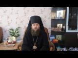 Пасхальное поздравление епископа Филиппа 2014 год