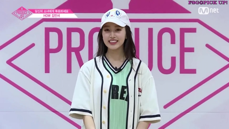 [FSG Pick Up!] PRODUCE 48 HOWㅣКим МинсоㅣPR video (рус. саб.)