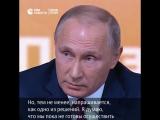 Путин о коррупции ( 720 X 720 ).mp4