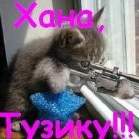 Олександр Букатар, 25 апреля 1983, Черновцы, id212079117