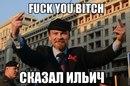 Малеев Виктор