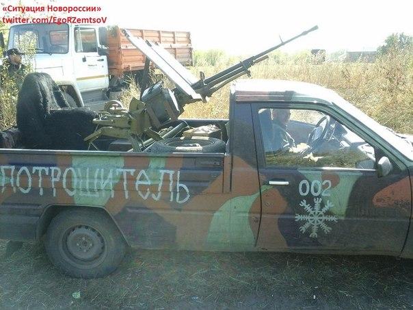 Информационная сводка военных действий в Новороссии - Страница 6 V6rS8w7854k