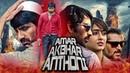Amar Akbhar Anthoni Amar Akbar Anthony 2019 New Hindi Dubbed Full Movie Ravi Teja Ileana