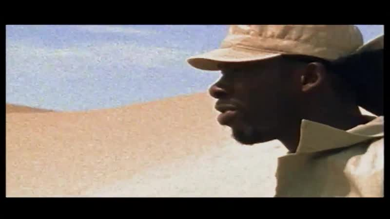 Soul Assassins (DJ Muggs GZA) - When The Fat Lady Sings