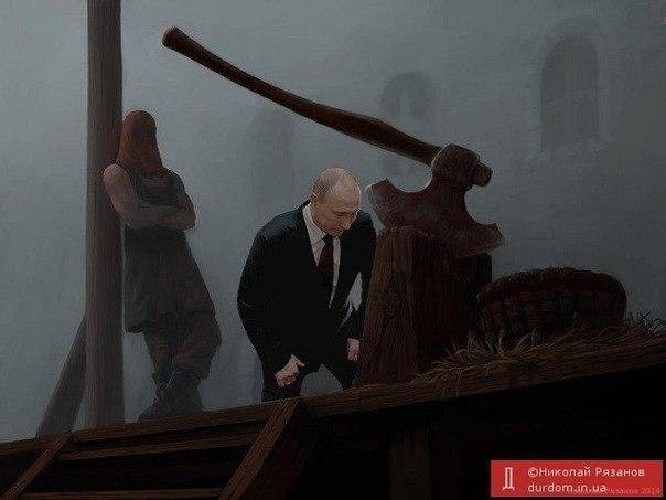 США готовят новые санкции против РФ: в нашем распоряжении есть дополнительные инструменты давления, - Госдеп США - Цензор.НЕТ 7302