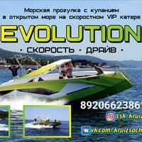 Скоростной катер ЭВОЛЮШН прогулки по Черному морю полеты на парашюте Лазаревская