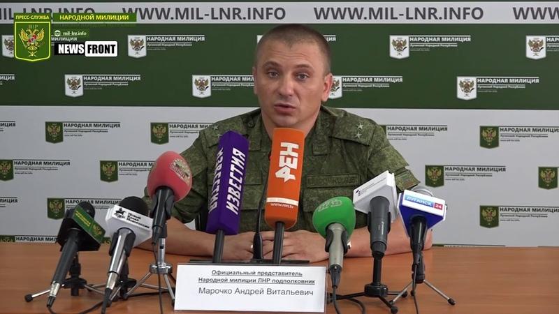НМ ЛНР: Обстановка на линии соприкосновения ухудшается, но обострения пока нет