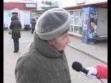 Сердобск ТВ   Опрос про бедность 19 12 12