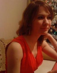 Таисия Игнатьева