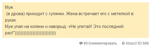 Филиал Одноклассников