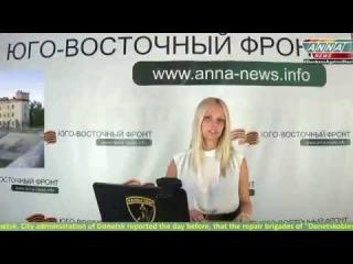 Сводка новостей Новороссии (ДНР, ЛНР) 20 августа 2014 / Summary of Novorussia news 20.08.2014.
