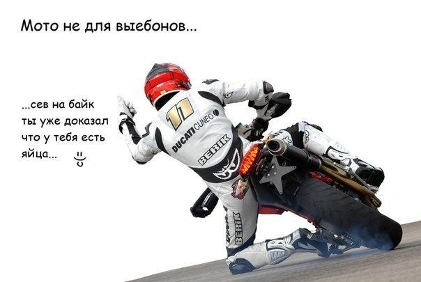Фото №331461323 со страницы Игоря Шистерова