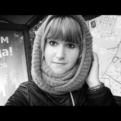 Ирина Анищенко, 13 января 1997, Москва, id32503389