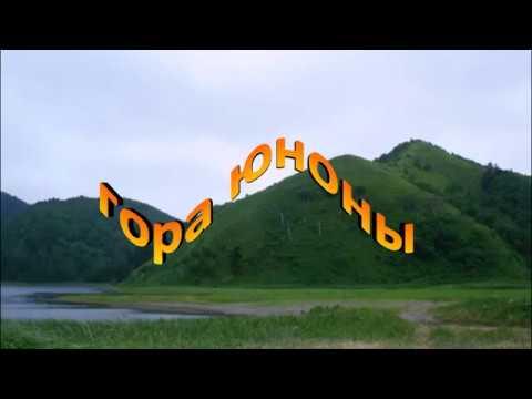 о Сахалин Пригородное гора Юноны мыс Юнона мыс Утёсное