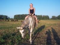 Таня Догадаева, 7 января , Киев, id175013032