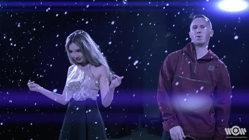 Tanir - Холод (feat. Bayzakova)