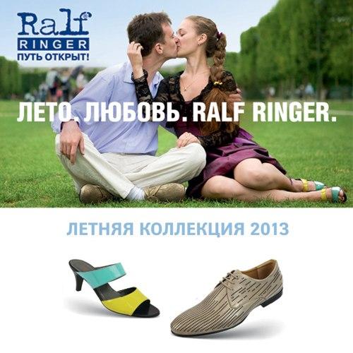 Ralf Ringer — Википедия