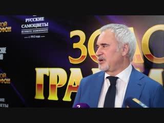 Золотой граммофон 2018: Киркоров, Басков, Лобода зажгли в Петербурге