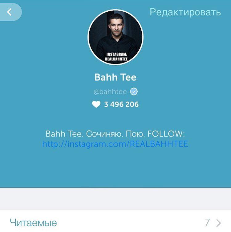 Бахтияр Алиев | Москва