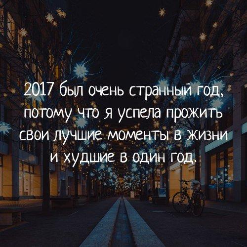 Фото -125770269