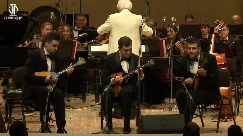 Balalaika Trio - Фина «Шмелиное буги»