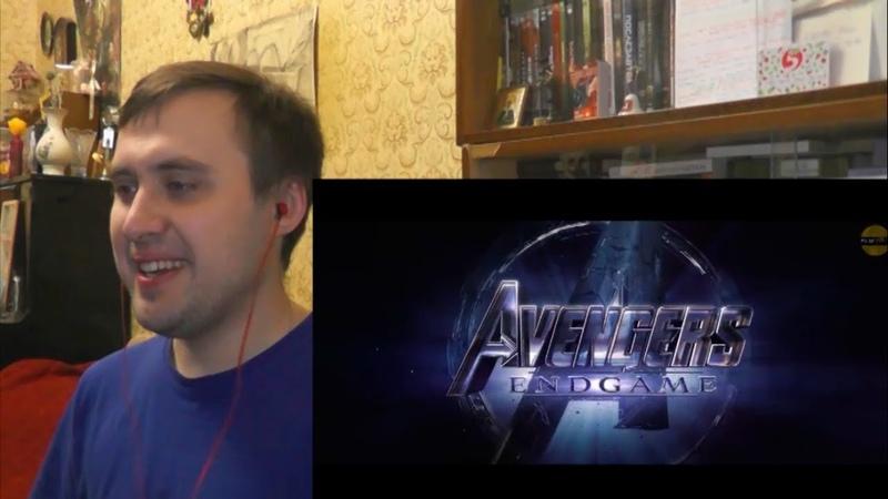 Marvel Studios' AVENGERS: ENDGAME - Official TRAILER FREDERICK'S REACTION!
