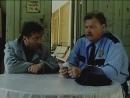 ◄Полицейские и воры(1997)реж.Николай Досталь