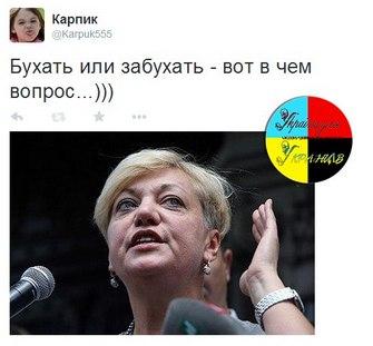 Гонтарева сорвала заседание банковского комитета, чтобы не говорить о деньгах Януковича, - Рыбалка - Цензор.НЕТ 4858