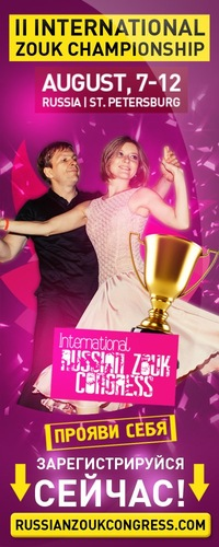 ★★★RUSSIAN ZOUK CHAMPIONSHIP 2014★★★