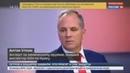 Новости на Россия 24 • Интервью Петрова и Боширова: насколько убедительно говорили единственные подозреваемые Лондона