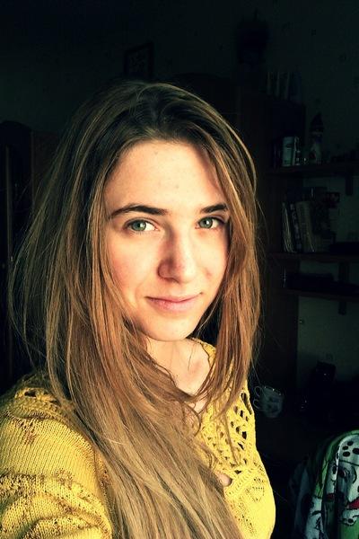 Карина Маркарян, 29 июня , Минск, id106323886
