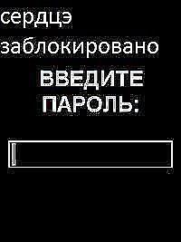 Регишок Тадырова, 20 мая , Кош-Агач, id209175660