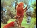 Как гусенок на лису охотился серии Ушастик, детям от 3 лет