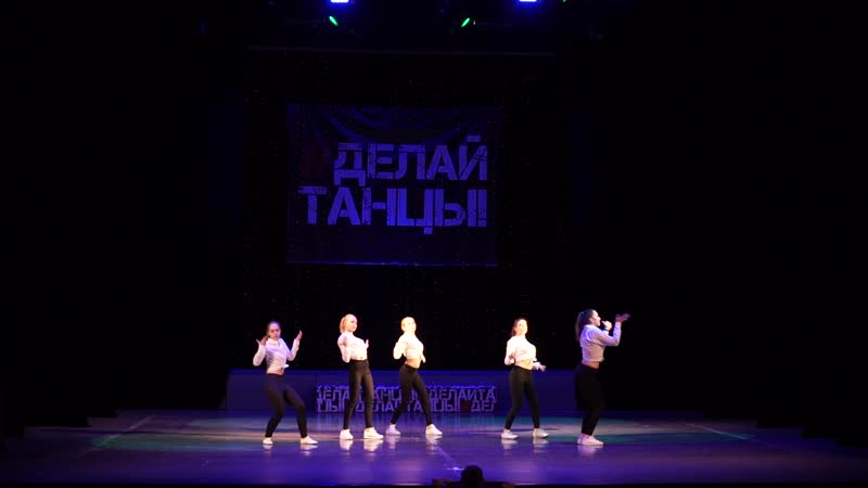 Slow Wind|Best Dance Show Adults|ДЕЛАЙТАНЦЫ