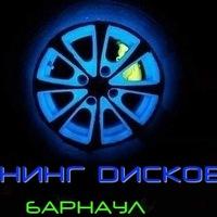 Иван Перелыгин, 20 октября 1991, Барнаул, id220808545