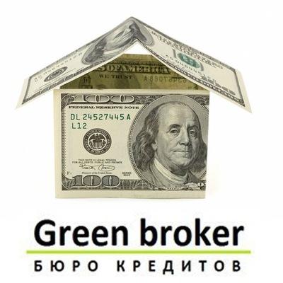 Срочно деньги в долг в день обращения в орле срочно кредит с плохой кредитной историей челябинская область