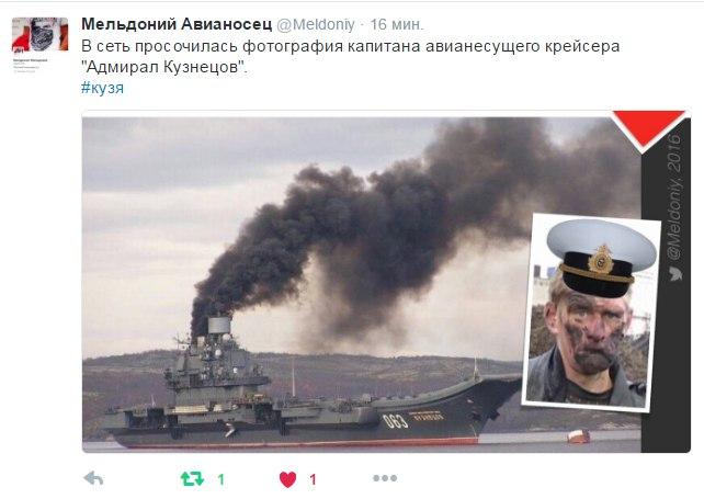 """Порошенко: """"Никакого обмена позиций Украины на Сирию не происходит"""" - Цензор.НЕТ 7220"""