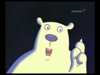 Zoo64-04. История про белого медведя Сноуберта