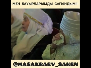 Пайғамбарымыз Мұхаммед (с.а.с)