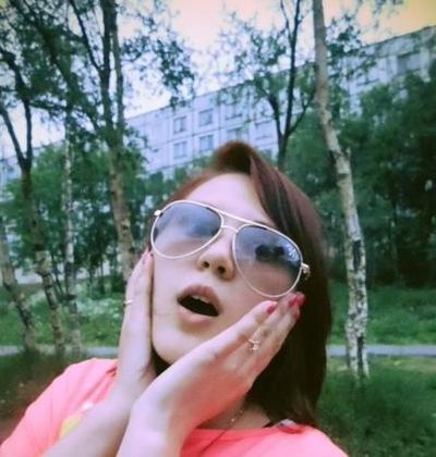 Татоша Александровна, 15 января 1995, Москва, id220152494