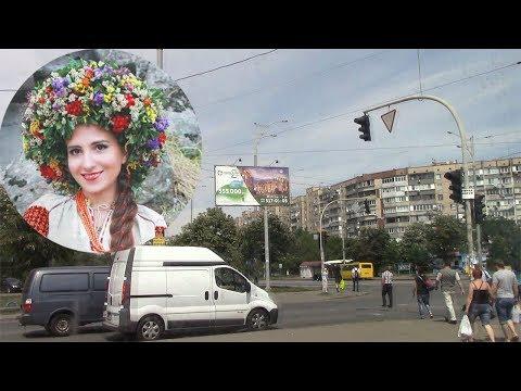 Вертаюсь додому Українська запальна пісня