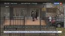 Новости на Россия 24 • В Сеуле проходит заседание Всемирного антидопингового агентства