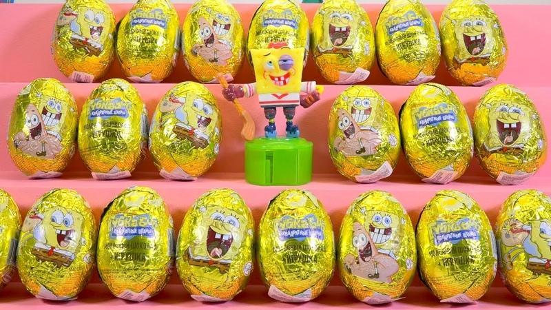 Губка Боб квадратные штаны лучшая серия игрушек в шоколадных яйцах SpongeBob SquarePants