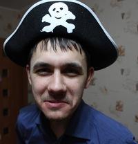 Евгений Ильчук