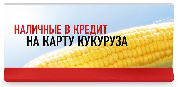 http://www.homecredit.ru/