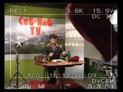 Жорик Вартанов и Сев Кав ТВ Сказка Красная шапочка